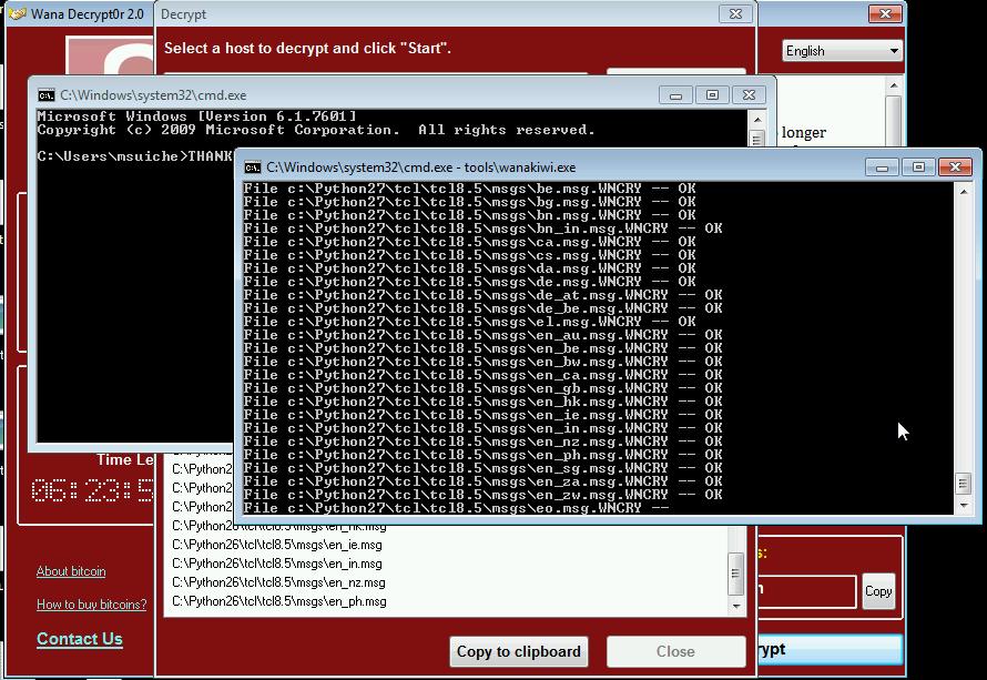 暗号化されたファイル