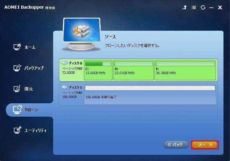 Source Disk