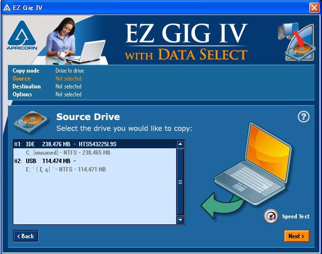 EZ Gig IVソース