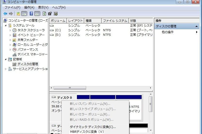Windows 7 Computer Management