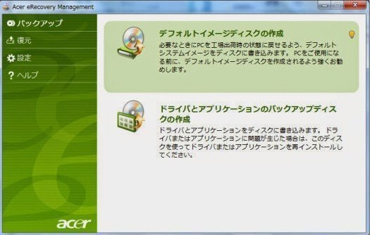 Acer eRecovery Management Windows 7