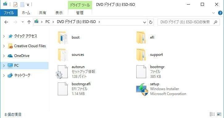 Windows7のシステム修復ディスクorインストール …