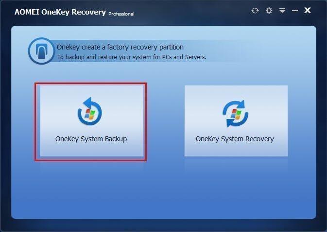 OneKeyシステムバックアップ