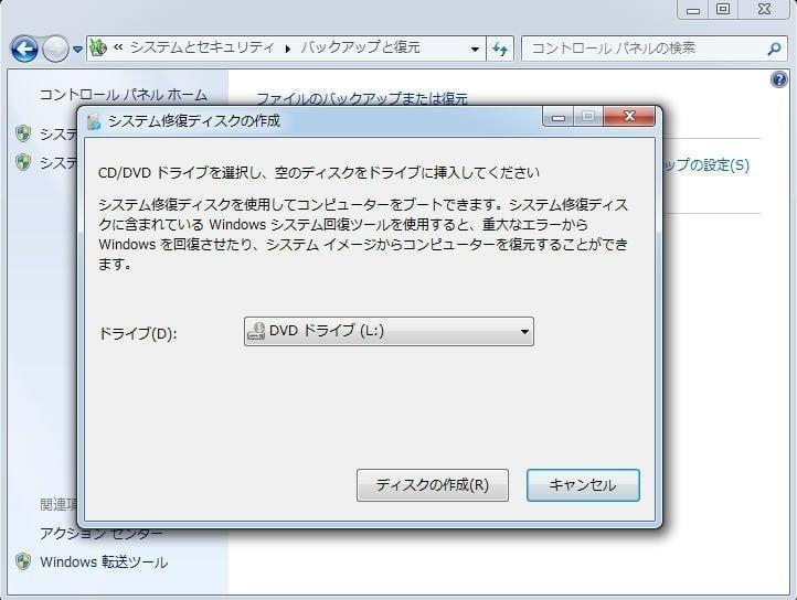 Windows のシステム回復オプションとは - …