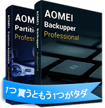 AOMEI Backupper Professional + AOMEI Partition Assistant Professional