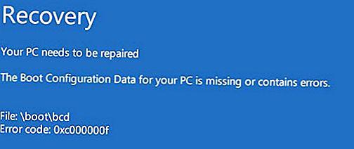 PCのブート構成データが見つからない