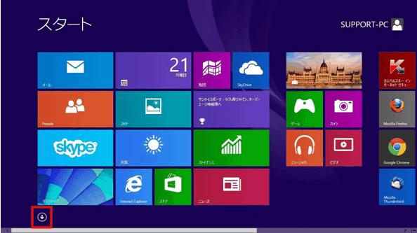 windows8バックアップ