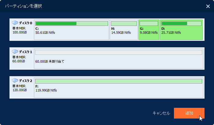 partition backup window
