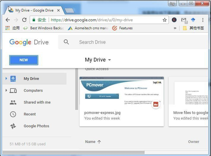 How to Move Files to Google Drive with Ease?
