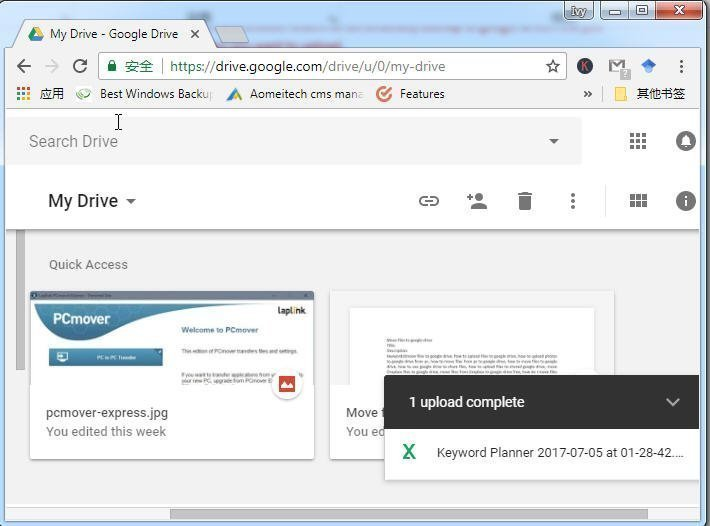 how to set up multiple google drives on computer