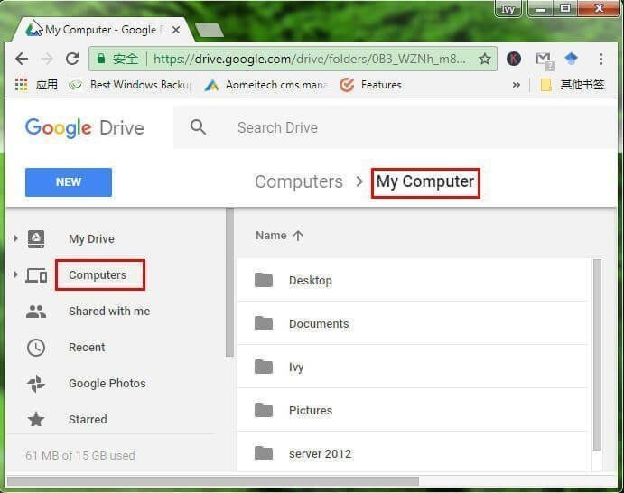 How to Sync Local Folder to Google Drive in Windows 7/8/10?